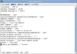 vmware キーマップ 設定ファイル 画像