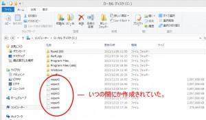 VMwareのShurink時のファイル