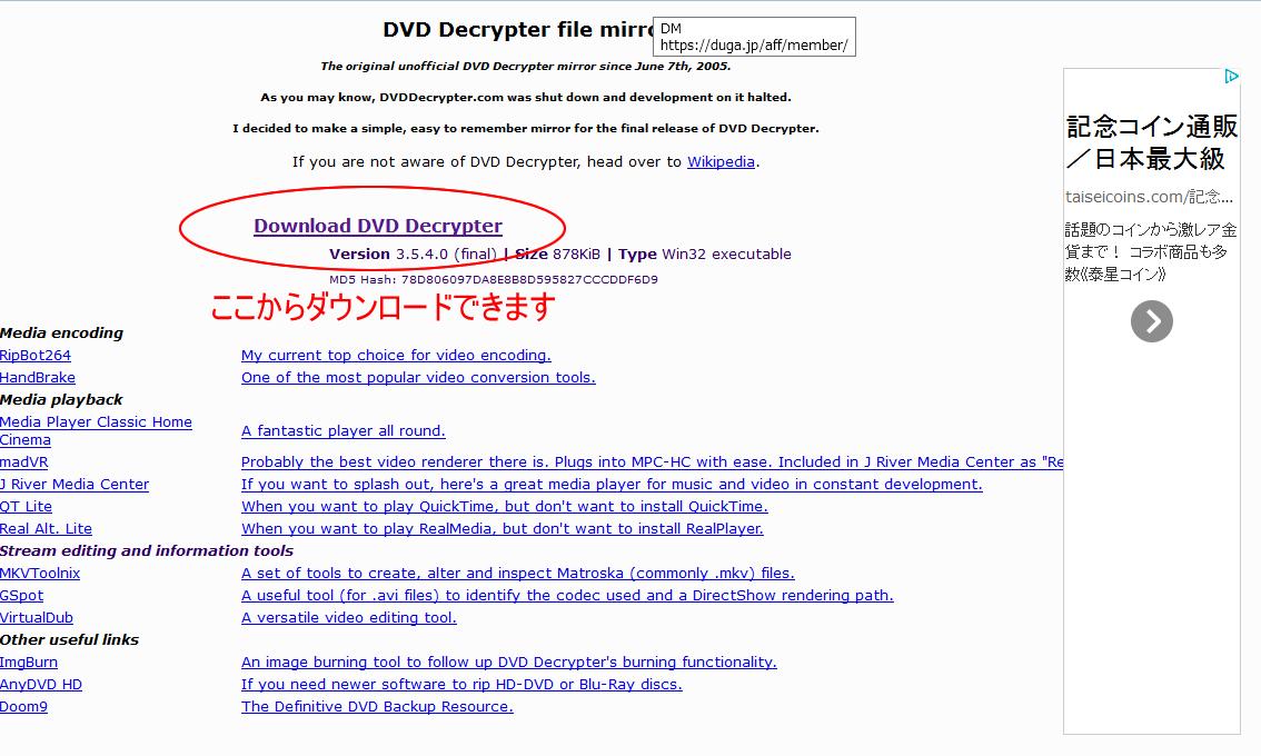 ダウンロード済みファイルの保存場所を確認する方 …