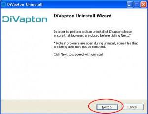 悪意のあるプログラム DiVapttonの削除方法 画像4