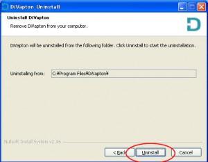 悪意のあるプログラム DiVapttonの削除方法 画像5