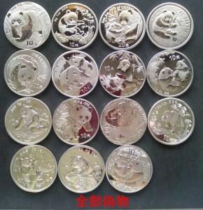 偽物のパンダ銀貨 表面