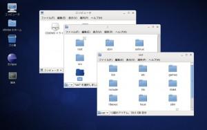 CentOS6 ファイルブラウザの開き方 画像1