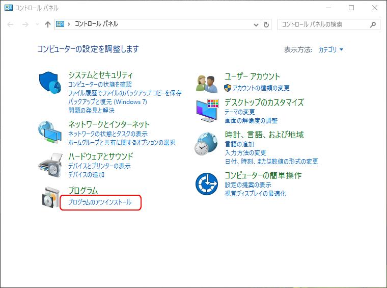 net_framework_2