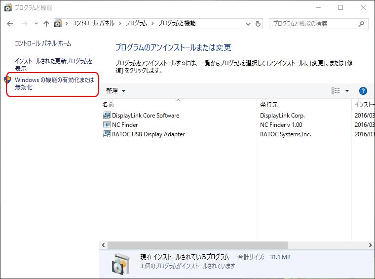 net_framework_3