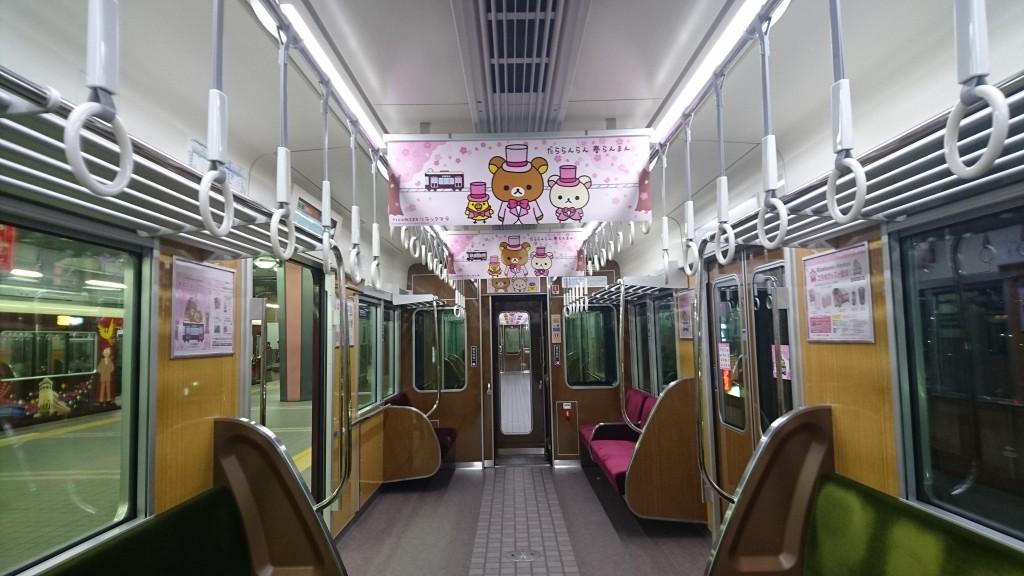 阪急電車 リラックマ号の車内の写真