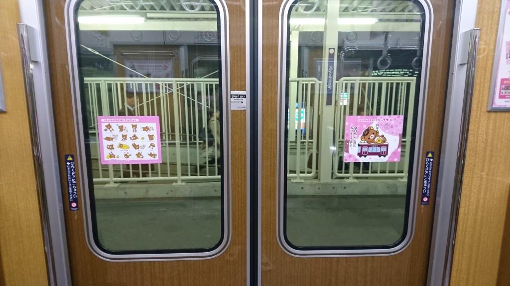 阪急電車 リラックマ号のドアにもステッカーが・・