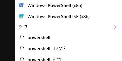 Microsoft フォトの日本語化 画像2