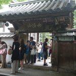 嵐山 鈴虫寺