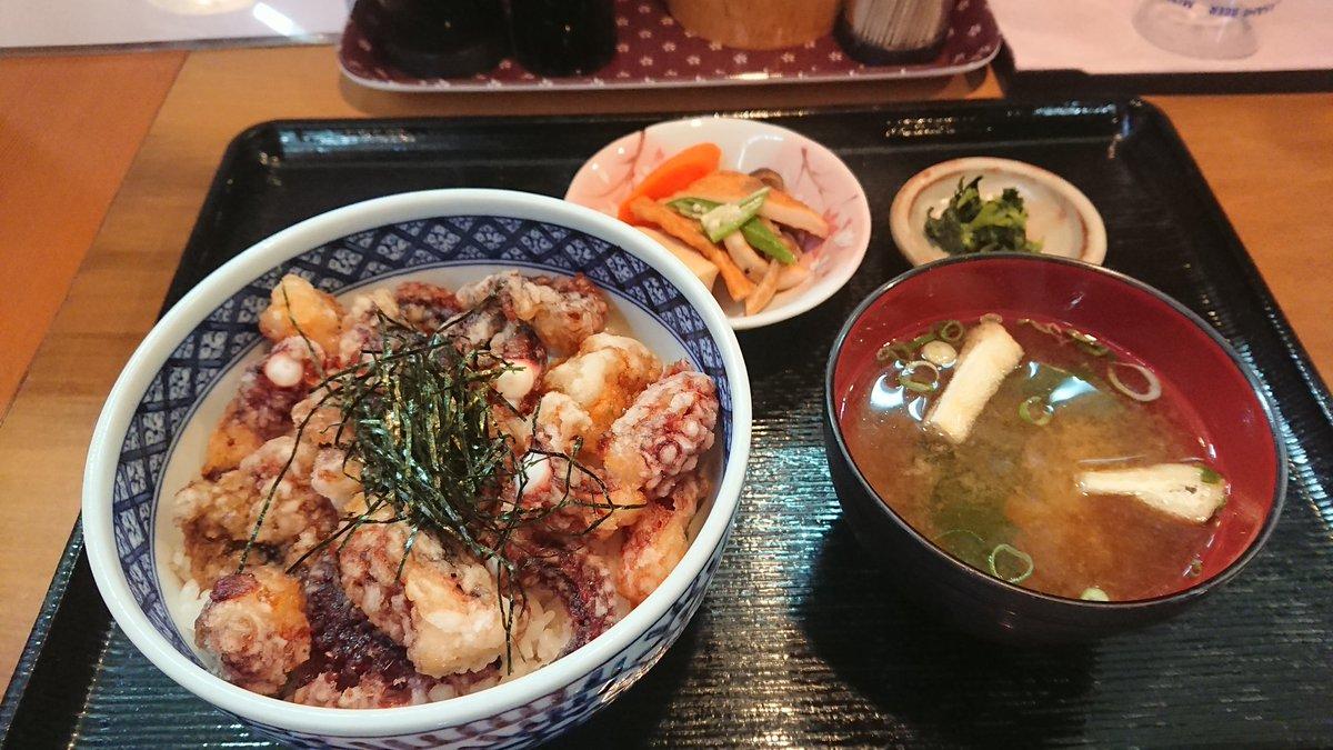 『魚増』たこ天ぷら定食