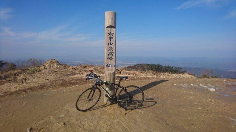 【サイクリング】冬の六甲山山頂